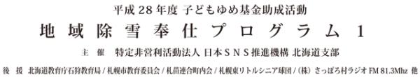 弾幕_プログラム1